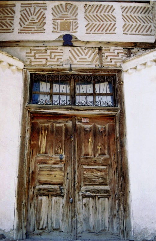 zaimoglu-konak-giris-kapi